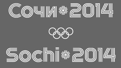 Sochi Russia Cartina.Type Design In Russia