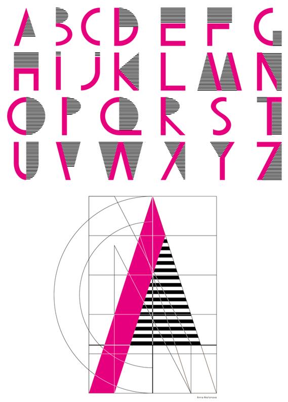 op art typefaces