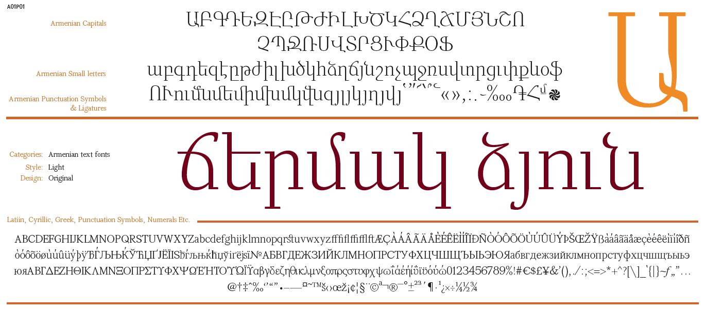 Prize In The Granshan 2010 Competition For Armenian Text Types And Second Cyrillic Her Name Is
