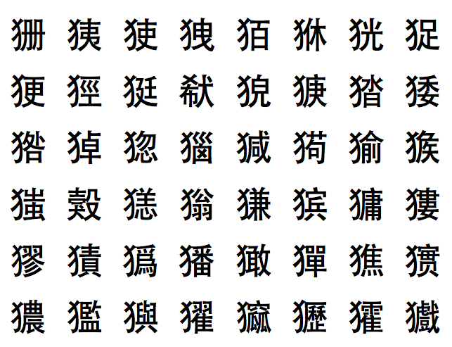 Apple: Chinese fonts