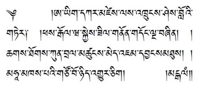 Bhutanese Language Fonts