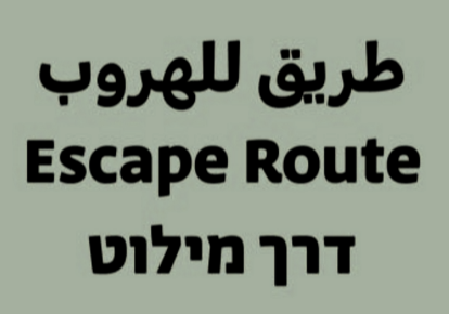 adobe hebrew fonts free download
