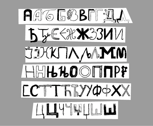handwriting font cyrillic We have 3 free cyrillic, handwritten fonts to offer for direct downloading 1001 fonts is your favorite site for free fonts since 2001.
