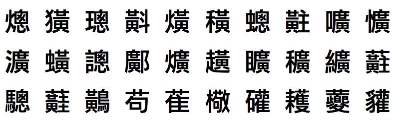 apple lisung light font