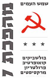 roth strong hébreu