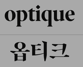 Korean fonts