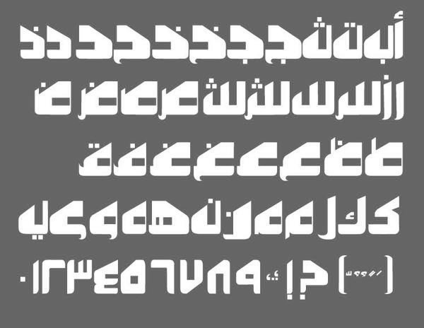student in cairo who designed an arabic font