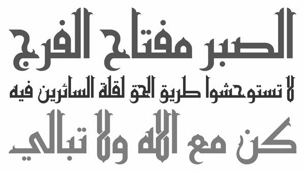 arabic font ttf free download typefaces for kurdish arabic font ttf free download