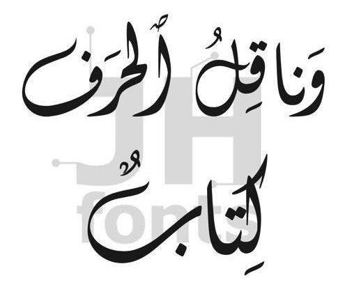 Diwani font free download