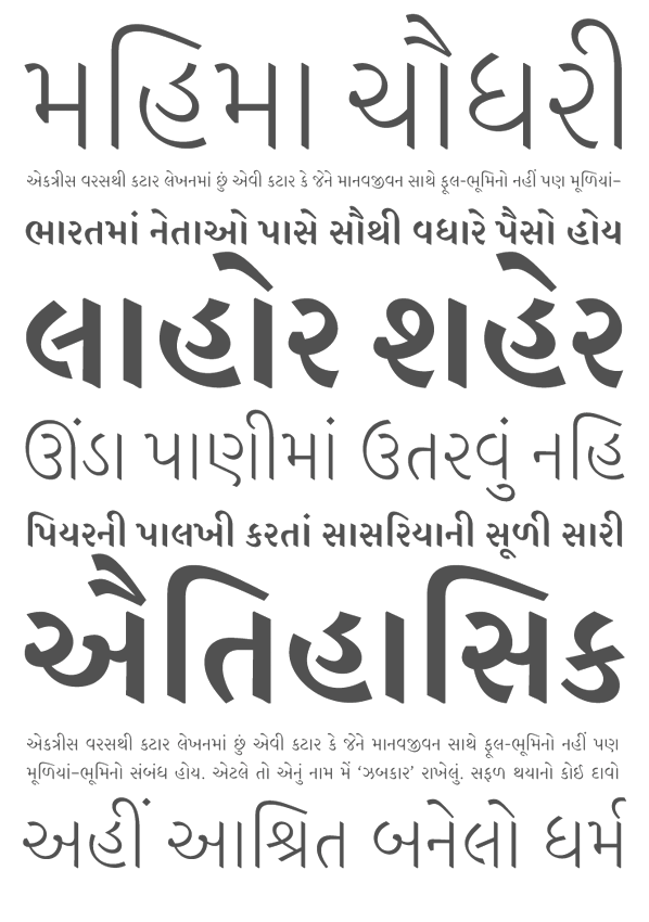 Stylish gujarati fonts free download