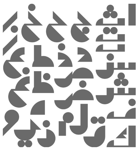 her geometric experimental arabic typeface tabati 2010 won an award at tdc2 2011