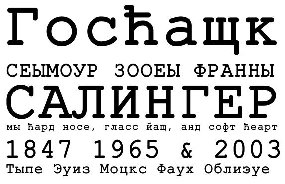 Georgian fonts