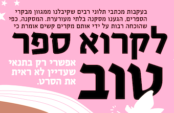 Hebrew font links