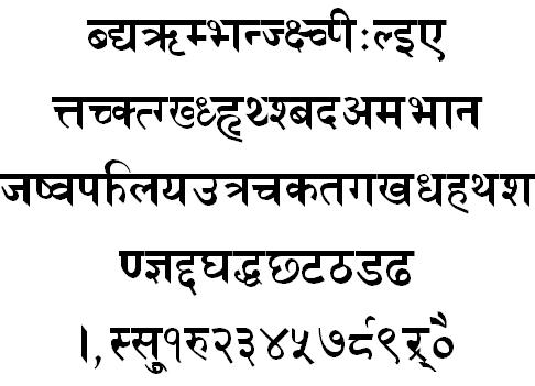 Nepalese writing