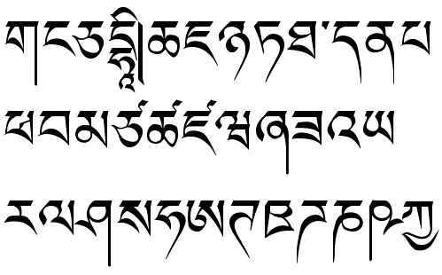 Fonts Include The Dedris Or Ededris Family 1999 2001 Developed By Some Tibetan Calligraphers Also Samw Ugyen Shenpen And Gerry Wiener 1994