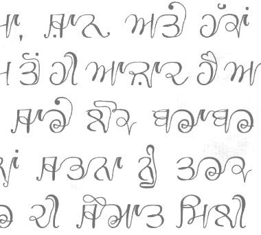 Punjabi gurmukhi fonts index page Punjabi calligraphy font