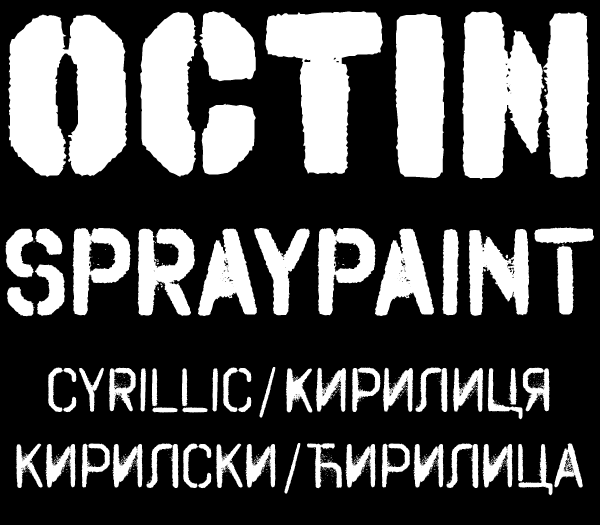 how to draw spray paint letters