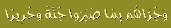 Sultan Fonts