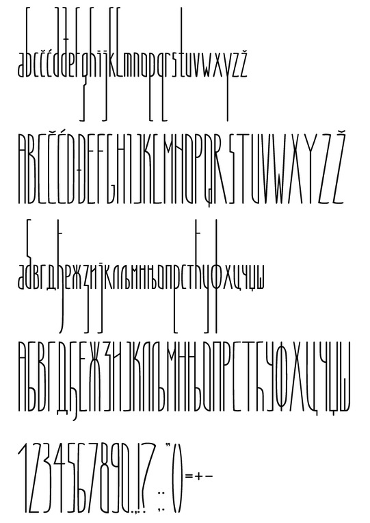 Font Magnifier Nokia E72 Download - livinty