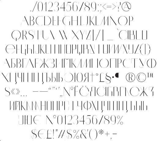 bazaart шрифт скачать