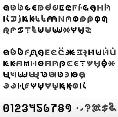 weibei font free